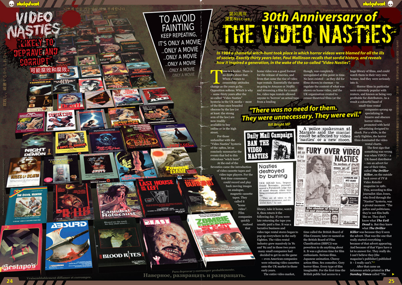 30th Anniversary of the Video Nasties