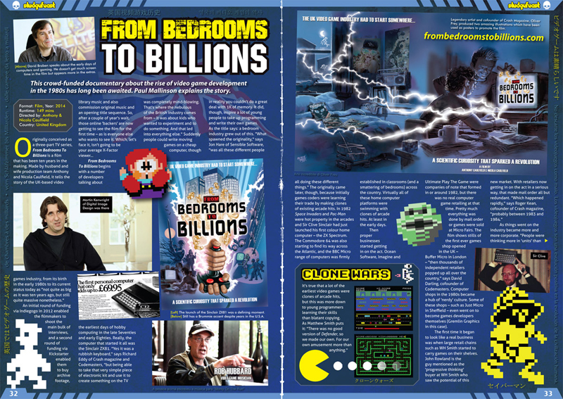 From Bedrooms To Billions in Sludgefeast issue two